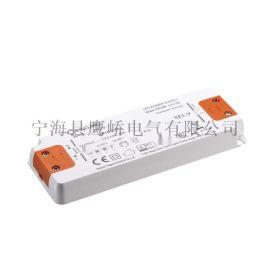 超薄系列驱动电源 30W/50W恒压LED驱动电源