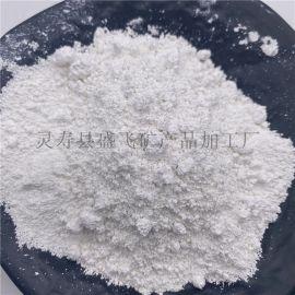河北盛飞供应涂料用轻钙粉轻质碳酸钙