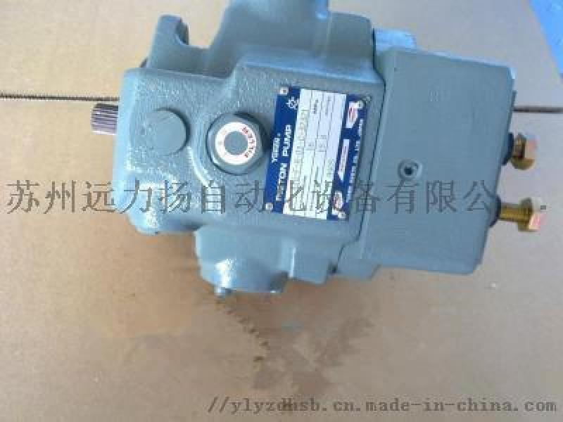 油研叶片泵PV2R14-6-237-RAAA-31
