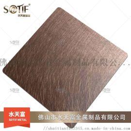 不锈钢彩色板 不锈钢钛金黑钛玫瑰金古铜色木纹石纹板装饰板定制