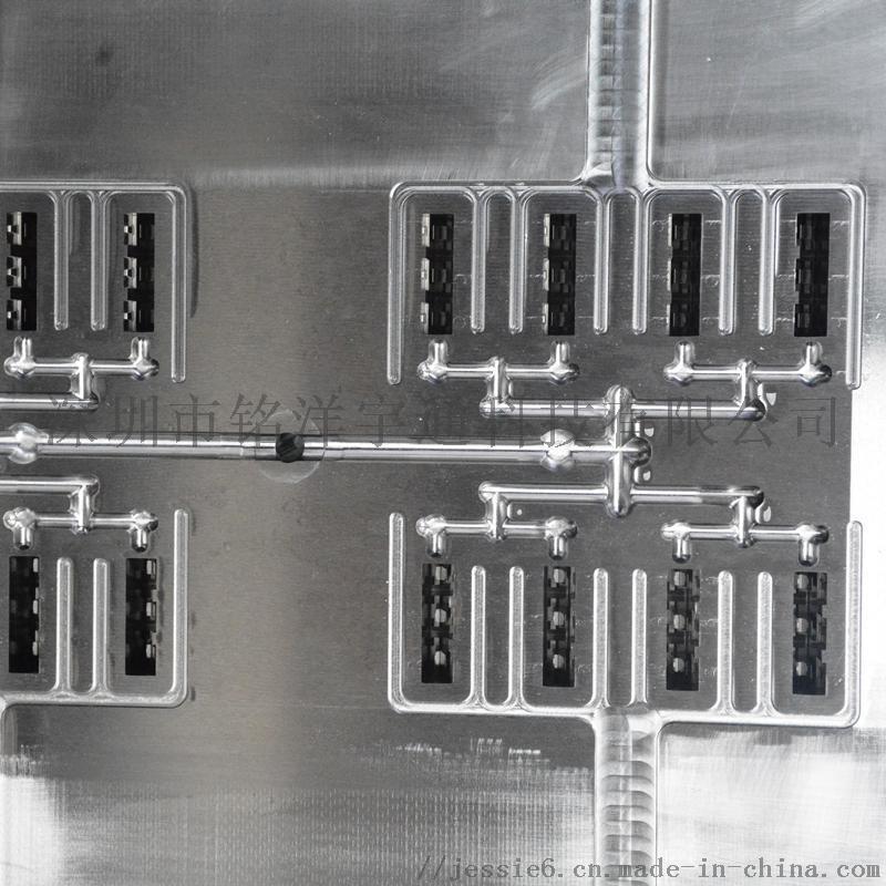 高精密电子产品细小连接器零部件塑胶模具注塑制造商