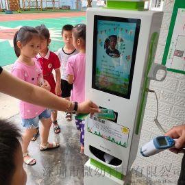 濟陽區實驗幼兒園晨檢機器人, 手足口病毒檢測晨檢機