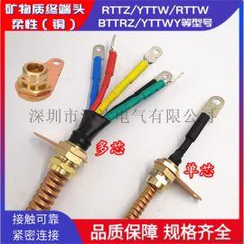 供应YTTW矿物电缆终端BTTRZ终端头