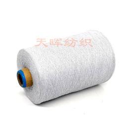石墨烯纤维 石墨烯纱线 导电功能性短纤维