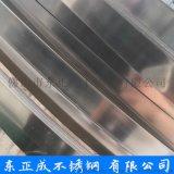 江西不锈钢扁带厂家,工业304不锈钢扁带报价