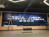 P2LED屏,高刷LED屏,会议室P2LED屏