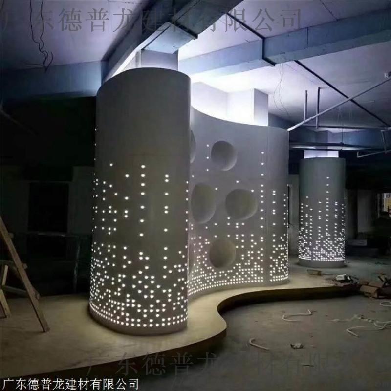 具乐部雪花冲孔板圆柱铝单板  弧形包柱雕花铝单板