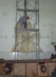 福建南平市水电站补漏, 水电站堵漏, 水电站地下室补漏