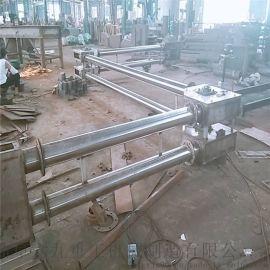 不锈钢管链板输送 粉体输送设备厂家 Ljxy 松散