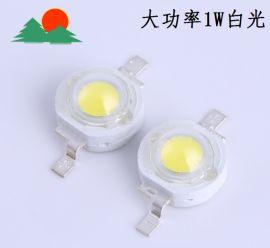 厂家直销 大功率LED灯珠 1W白光 3W白光