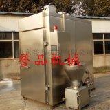 诸城誉品机械厂家生产熏肉机现货-肉鸽上色烟熏炉