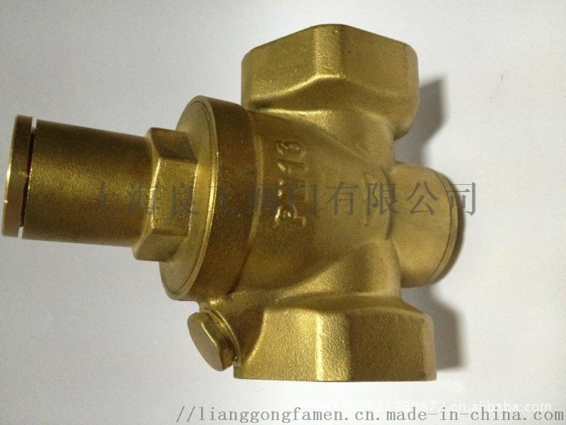 黃銅絲扣減壓閥