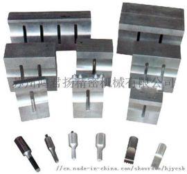 泰州南通苏州超声波模具/模头/焊头现货直销