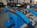 輕倉貨架自動生產線
