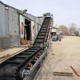 隔挡式输送机 波浪式挡边输送机Lj1 沙子输送机