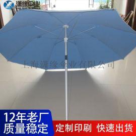 棉布沙滩伞定制、铝合金伞架带转向沙滩伞棉帆布遮阳伞