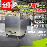 壓縮乾冰清洗機單管式乾冰機移動式不鏽鋼壓縮乾冰機