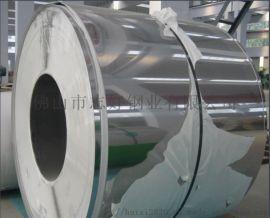 SUS410不锈钢 消毒柜不锈铁