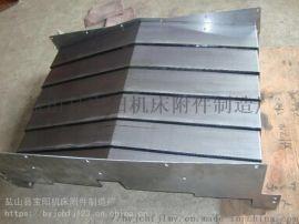 绮发VH850加工中心钣金伸缩钢板防护罩