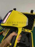 手持式光譜儀蘇州惠更斯TrueX800系列