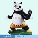廠家定製功夫熊貓卡通玻璃鋼生動可愛家庭公園雕塑擺件