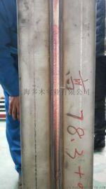 浙江压力容器单面焊双面成型深熔焊厂家