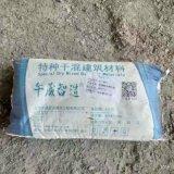 聚合物改性水泥基修補砂漿