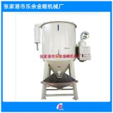 厂家热荐 立式烘干搅拌机 立式拌料机 混料机