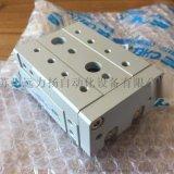 供應氣立可氣缸MRB20*650