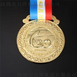 金屬獎牌學校運動足球比賽通用獎牌定制電鍍掛牌