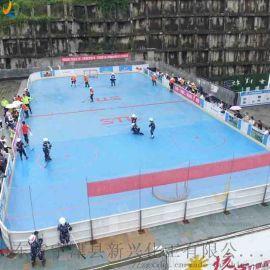 定做冰球场围栏挡板 旱地溜冰场围栏界墙