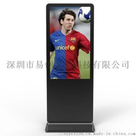 55寸立式觸摸廣告機顯示屏多媒體一體機液晶廣告機