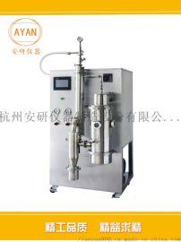 **低温喷雾干燥机AYAN-6000Y真空干燥设备