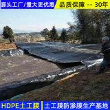 7米宽1.0HDPE防渗膜生活垃圾填埋场