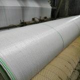 白色地布, 重庆150克80克防草布