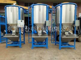 厂家直供腻子粉搅拌机 片材搅拌干燥机 河源塑料拌料机