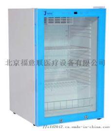 双开门菌种保存冰箱
