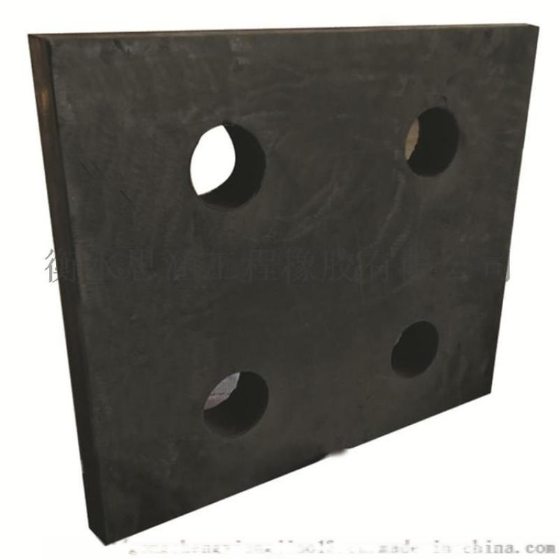 橡胶支座 支座厂家 天然橡胶支座 定做支座橡胶