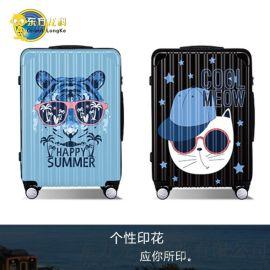 DIY个性定制箱包打印机 PVC塑料数码印花机 行李拉杆箱UV打印设备