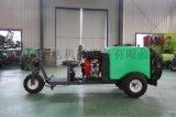園林果樹農用風送式打藥機,三輪乘坐式果園噴藥機