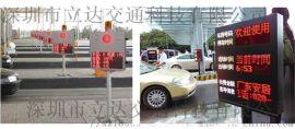 深圳立达厂家直销ETC费额显示器多功能收费系统