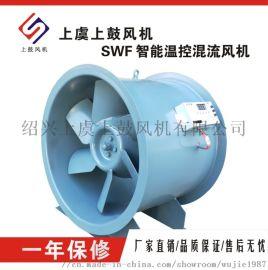 SWF(HL3-2A)系列智能混流风机