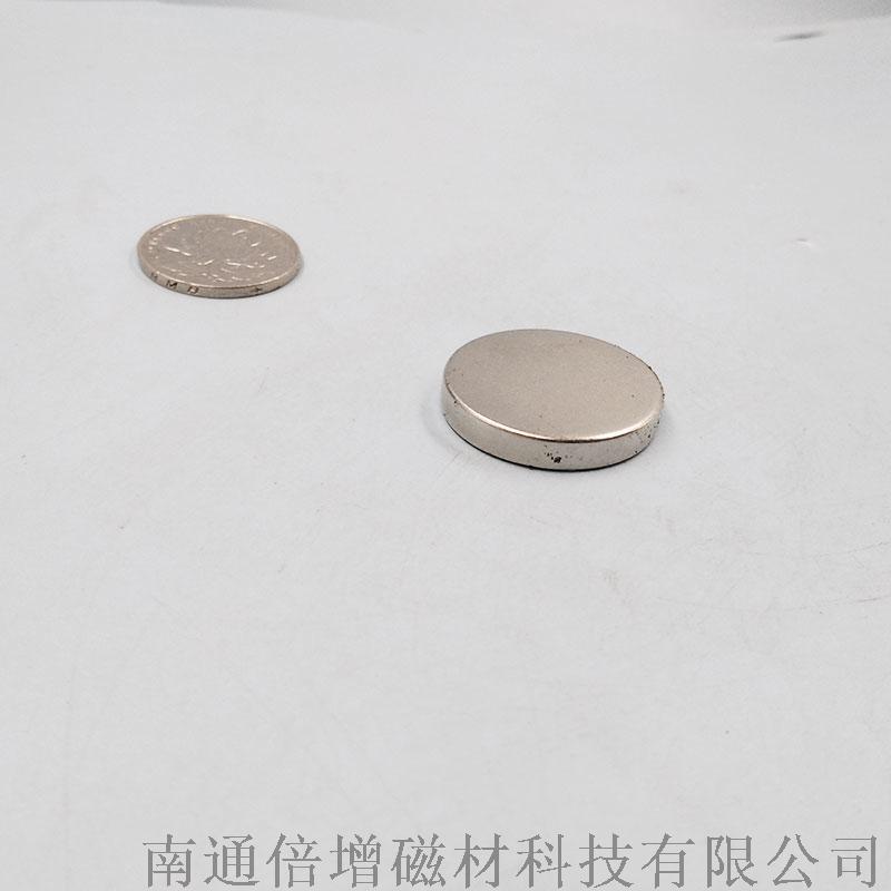 D28x5MM钕铁硼强磁铁圆形吸铁石强力高强度磁铁