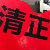 中国红pvc广告板 炫彩彩色pvc发泡板生产厂家