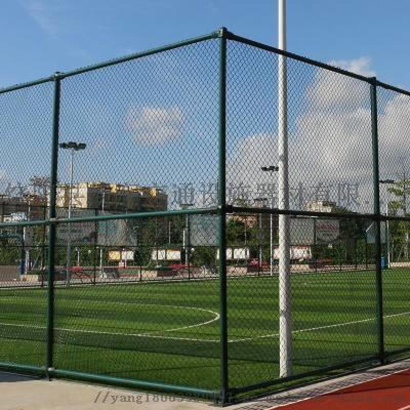 体育场围栏   体育场围网  运动场护栏