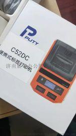 手持便携打印机C52DC,网络施工布线  打印机