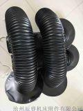 尼龙布耐磨油缸防尘套 沧州嵘实油缸防尘套