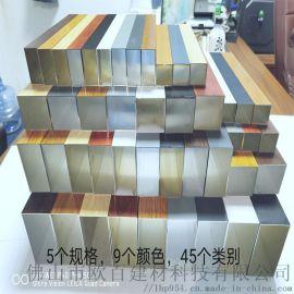 現貨供應鋁方通吊頂材料 型材鋁方通 鋁合金鋁方通
