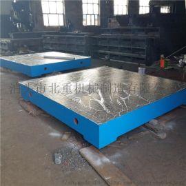 装配平台铸铁划线平台铸铁检验平板定制加工