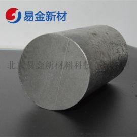 **铬铁镍钼CoCrFeNiMo熔炼各种体系高熵合金难熔和变形合金悬浮熔炼